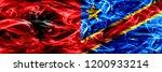 albania vs democratic republic... | Shutterstock . vector #1200933214