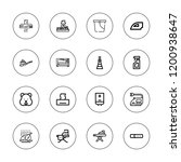domestic icon set. collection... | Shutterstock .eps vector #1200938647