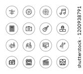 studio icon set. collection of... | Shutterstock .eps vector #1200938791