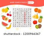 educational game for kids. word ... | Shutterstock .eps vector #1200966367
