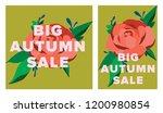 big autumn sale banners set... | Shutterstock .eps vector #1200980854