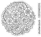 outline round floral pattern... | Shutterstock .eps vector #1201060231