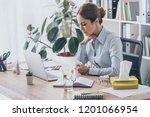 adult sick businesswoman with... | Shutterstock . vector #1201066954