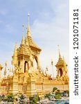 bangkok  thailand   november 04 ...   Shutterstock . vector #1201071181