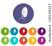 studio flash with umbrella icon ... | Shutterstock . vector #1201196317