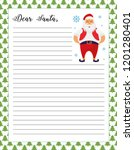 letter to santa template ... | Shutterstock .eps vector #1201280401