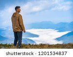 the man standing on the... | Shutterstock . vector #1201534837