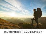 the man standing with a camping ... | Shutterstock . vector #1201534897