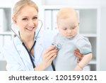 doctor and patient in hospital. ...   Shutterstock . vector #1201591021