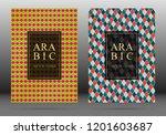 moroccan pattern vector cover...   Shutterstock .eps vector #1201603687