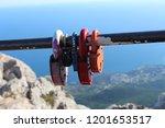 wedding locks of love at an... | Shutterstock . vector #1201653517