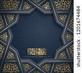 ramadan kareem islamic...   Shutterstock .eps vector #1201674484