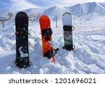 bishkek  chui state  kyrgyzstan ... | Shutterstock . vector #1201696021