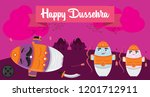 abstract designs for happy... | Shutterstock .eps vector #1201712911