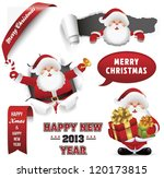 santa claus set with christmas... | Shutterstock .eps vector #120173815
