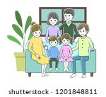 illustration of a family... | Shutterstock .eps vector #1201848811