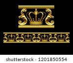 golden  ornamental segment  ... | Shutterstock . vector #1201850554