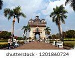vientiane laos   february 14 ...   Shutterstock . vector #1201860724