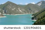 lake kezenoy am in caucasus... | Shutterstock . vector #1201906831