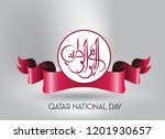 qatar flag with national day... | Shutterstock .eps vector #1201930657