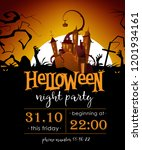 halloween creative invitation... | Shutterstock .eps vector #1201934161