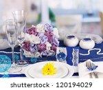 serving fabulous wedding table... | Shutterstock . vector #120194029