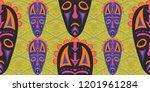 seamless folk pattern. ethnic... | Shutterstock .eps vector #1201961284