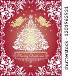 magic vintage christmas... | Shutterstock . vector #1201962931