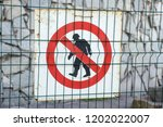 sign of authorized personnel... | Shutterstock . vector #1202022007