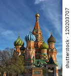 a view of the st. basil's... | Shutterstock . vector #120203707