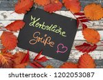 a blackboard with the... | Shutterstock . vector #1202053087