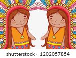 men indigenous wearing feathers ... | Shutterstock .eps vector #1202057854