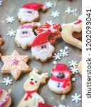 royal icing decorated christmas ... | Shutterstock . vector #1202093041