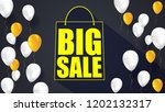big sale. colorful inflatable... | Shutterstock . vector #1202132317