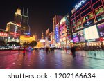 shanghai china   december 29 ... | Shutterstock . vector #1202166634