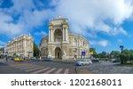 odessa  ukraine   09.12.2018....   Shutterstock . vector #1202168011