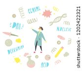 genome sequencing. cute... | Shutterstock .eps vector #1202422321