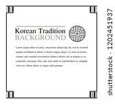 korean traditional pattern... | Shutterstock .eps vector #1202451937