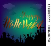 halloween card with lettering... | Shutterstock .eps vector #1202505691