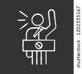 protester speech chalk icon.... | Shutterstock .eps vector #1202555167
