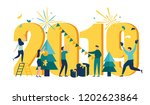 vector illustration small... | Shutterstock .eps vector #1202623864
