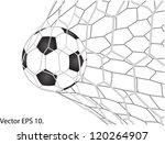 soccer football in goal net... | Shutterstock .eps vector #120264907