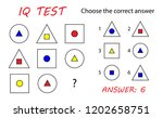 iq test for kids. choose the... | Shutterstock .eps vector #1202658751