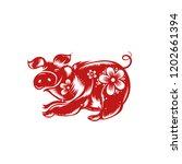 chinese zodiac sign year of pig ... | Shutterstock .eps vector #1202661394