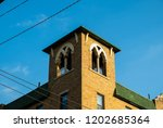 intricate architectural roof... | Shutterstock . vector #1202685364
