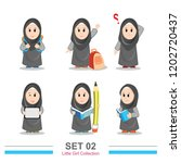 diverse muslim little girl... | Shutterstock .eps vector #1202720437