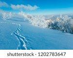 morning winter calm mountain...   Shutterstock . vector #1202783647