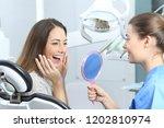 happy dentist patient checking... | Shutterstock . vector #1202810974