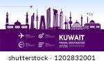 travel to kuwait vector. | Shutterstock .eps vector #1202832001