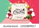 vector merry christmas and... | Shutterstock .eps vector #1202889817